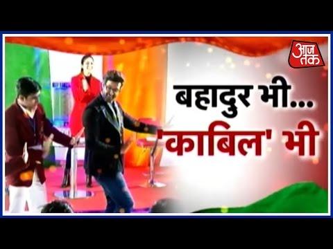 Hrithik Roshan Yami Gautam Exclusive Conversation With Aaj Tak