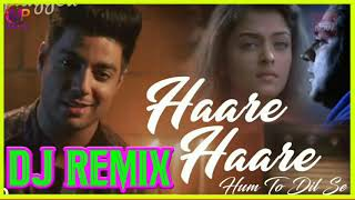 Hare Hare Hare  hum to dil se hare  dj remix song female version DJ song 2020