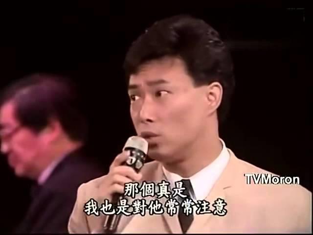 张菲 費玉清 名人名曲模仿大赛 1 (下)凌峰 陳小雲 康弘 龍兄虎弟