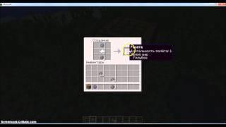 Как сделать ракету(салют) в minecraft 1.5.2 ?