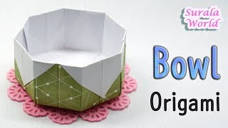 Origami -  Bowl, Dish (How to make a Paper Bowl, Tutorial) thumbnail