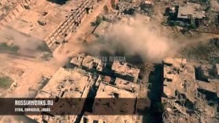 Syria War - Штурм боевиков в Сирии - Съёмка с беспилотника - 19.10.15