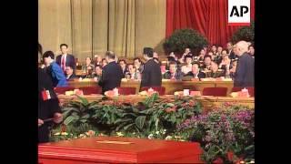 China - Party Congress