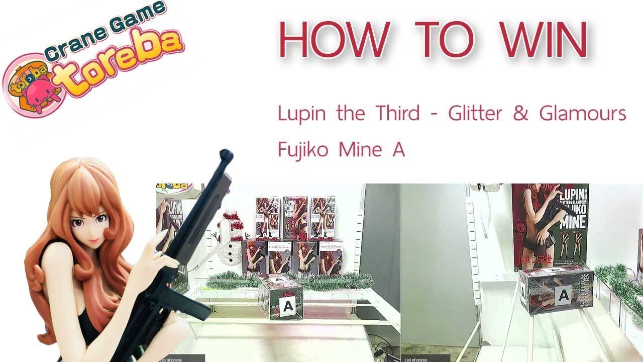 Banpresto Lupin the Third Glitter /& Glamours Fujiko Mine A Action Figure