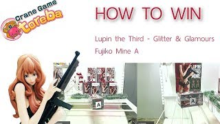 คีบตุ๊กตาออนไลน์ Toreba - Lupin the Third - Glitter & Glamours   Fujiko Mine A