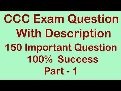 CCC QUESTION PAPER IN HINDI (PART-1) | NIELIT CCC COMPUTER COURSE IN HINDI