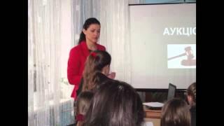 Педагогічна ідея вчителя математики Трепак Наталії Володимирівни