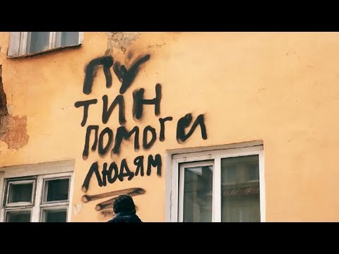 #ПутинПомогиЛюдям Разваливается дом (Пенза, Куйбышева 7)
