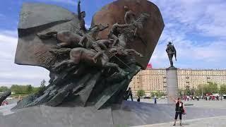 RUSIA 2017