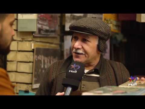 بين دجلة والفرات: سوق السراي ببغداد..عبق الماضي وأصالة الحاضر