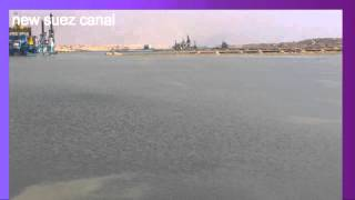 Archive new Suez Canal: April 16, 2015