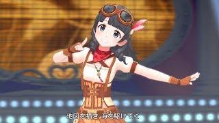 「デレステ」Treasure☆ (Game ver.) 氏家むつみ、及川雫、堀裕子、中野有香、大和亜季 SSR