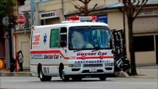 バスのドクターカーは久しぶりに見ました。