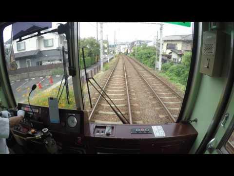 Kyoto train view from front car heading towards Arashiyama
