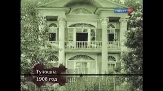 Гении и злодеи. Андрей Колмогоров. Истина благо. 2012