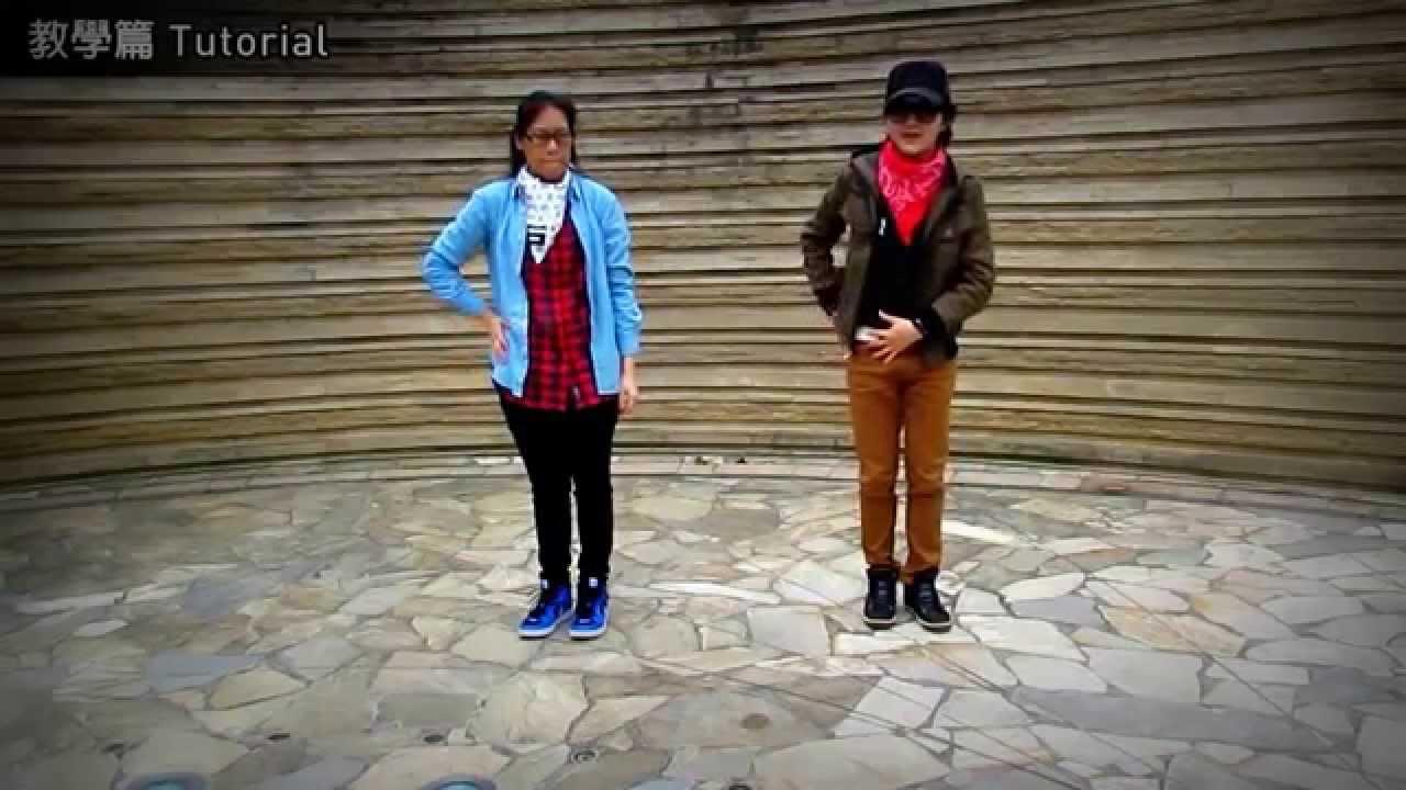 Download [空中舞蹈教室] Taeyang - RINGA LINGA副歌教學 (mirror)
