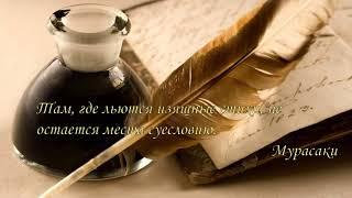 Всемирный день поэзии 21 марта