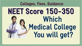 Low NEET Score: 150 to 300 - Which Medical College You Will Get? - Options and Fees