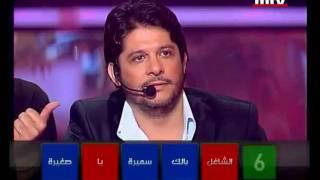 هيك منغني الحلقة الأخيره معين شريف ومحمد سكندر MTV