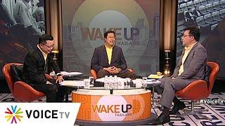 Wake Up Thailand 5 ธันวาคม 2562