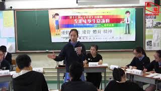 Publication Date: 2017-11-24 | Video Title: 171118運動科技違背體育精神(港島二組︰聖馬可對香港真光