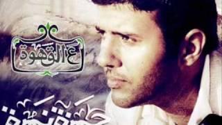 حمزة نمره - ع القهوة -Hamza Namiraa- 3al Qhawa