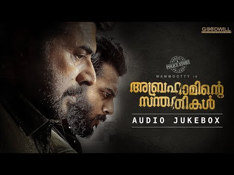 Abrahaminte Santhathikal Audio Jukebox |...