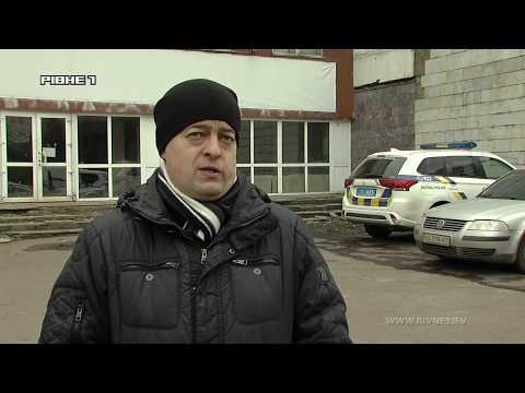 TVRivne1: У Рівному на території колишнього радіозаводу демонтують вольєри