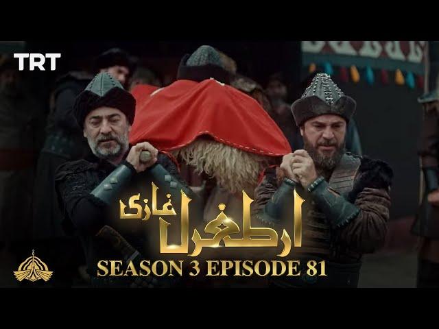 Ertugrul Ghazi Urdu | Episode 81| Season 3
