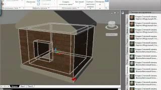 AutoCAD 2010  Урок 27  3D визуализация