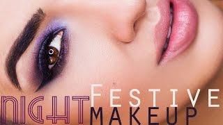 ☆ Festive NIGHT MakeUP | Праздничный Вечерний Макияж | УРОК ☆