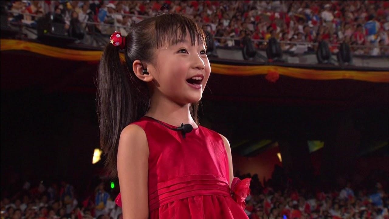 歌唱祖国,2008北京奥运,Ode to the motherland,2008 Beijing Summer Olympics