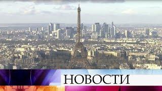 Во Франции отмечают 130-летие одной из главных достопримечательностей страны - Эйфелевой башни.