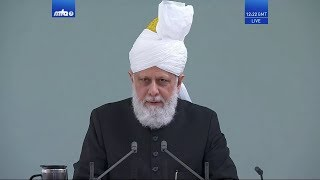 Friday Sermon 24 April 2020 (Urdu): Ramzan and Achieving Taqwa
