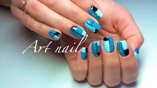 Дизайн Ногтей с Лентами! Абстракция На Ногтях! Tape Manicure! Abstract Nail Art! Nail Art
