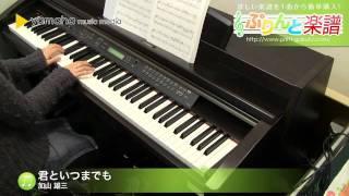 使用した楽譜はコチラ http://www.print-gakufu.com/score/detail/55802...