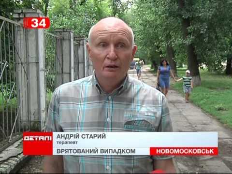 знакомства в новомосковске и тульской области для интима