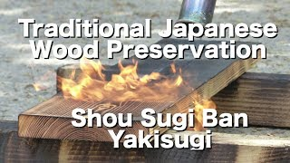 Shou Sugi Ban/Yakisugi Traditional Japanese Way To Preserve Wood With Fire Used On Our Garden Shed