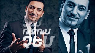 Gambar cover Grigory Esayan & Lilit Hakobyan - Chem Uzum   Lyrics Video