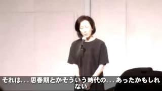 女優・高畑淳子さんが2016年8月26日、東京都内のホテルで会見し、息子で...