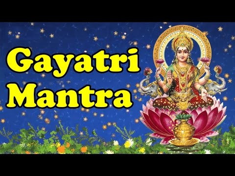 Gayathri manthram Full Songs | Devotional Songs