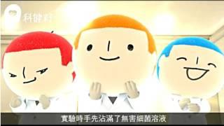 HK Apple Nextmedia videographic thumbnail