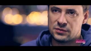 """Евгений Цыганов о своем герое в сериале """"Оттепель"""""""
