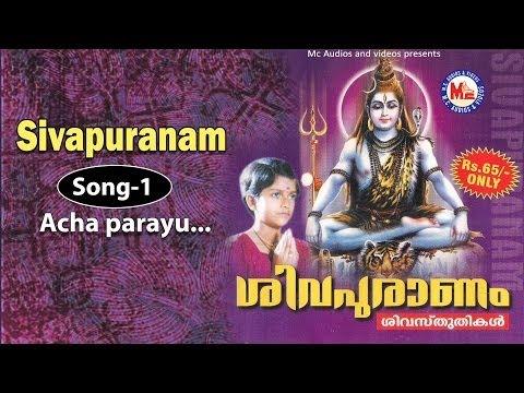 Acha parayu - Sivapuranam