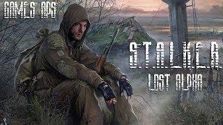 Первый взгляд -  S.T.A.L.K.E.R.: Lost Alpha | Побегаем - посмотрим(, 2014-04-30T09:00:01.000Z)