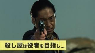 (c)2012「鍵泥棒のメソッド」製作委員会.