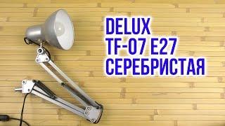 Розпакування Delux TF-07 E27 Срібляста