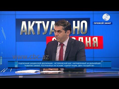 Армения должна смириться! Азербайджан и Турция ставят крест на армянских идеях о реванше в Карабахе