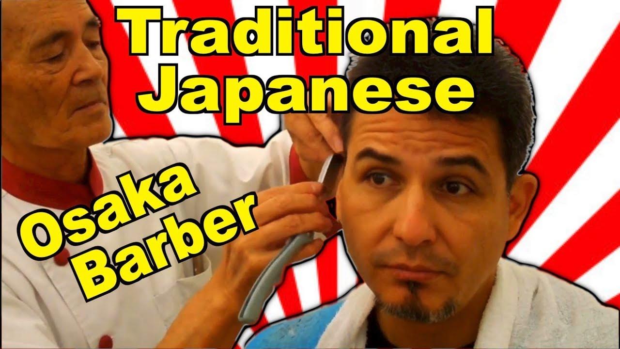 大阪 Traditional Barber from Osaka