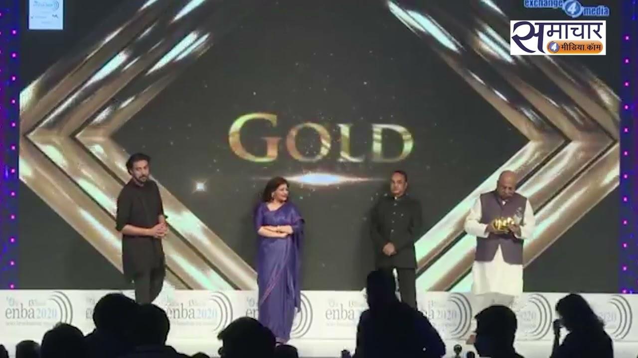 Enba अवार्ड में किसने जीता  Best In depth Series for Regional Channel का अवार्ड ! देखिए